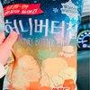 【韓国お菓子】冬限定♡ハニーバターチップ(アーモンドキャラメル味)