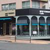 カフェ高田馬場駅|友達と談笑するならNEW YORKER'S Cafe 高田馬場1丁目店