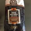 コーヒー豆を買いたい
