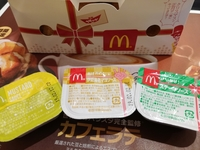 チキンマックナゲット「15ピース」が3割引きだから「新ソースたち」で食べてみた。2種のソースが美味し過ぎて!メリクリ!あけおめ!カオス!