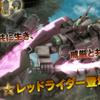 【機動戦士ガンダム】追加機体はレッドライダー【バトルオペレーション2】