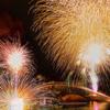 24日(水)に西伊豆で堂ヶ島火祭りが開催されます