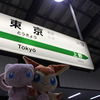 会津へ小旅行 9回目のSLばんえつ物語号の旅