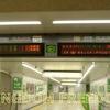 北陸新幹線が通常運行に戻る日、それが20.3.14のダイヤ改正だ