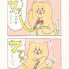 ネコノヒー「ネコノヒースピーチ」
