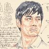 西島秀俊のビジュアル的な解釈【使命感がとても似合う】