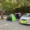【犬とキャンプ】ACNオートリゾートパーク ビッグランド・山梨県北杜・2020年8月