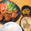 8/2の晩ご飯:鶏の唐揚げ