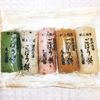 浜屋の県産品まつり ごぼう餅&川添酢造の甘酒