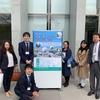 第16回日本口腔ケア学会 学術大会に参加しました。