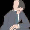 愚痴聴きサービス「グチっと」のトップバナーイラスト描きました。
