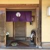 金沢に行ったら必ず行くべき寿司屋。その名は「松の」