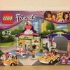 レゴ(LEGO)フレンズ フローズンヨーグルトショップ 41320 レビュー