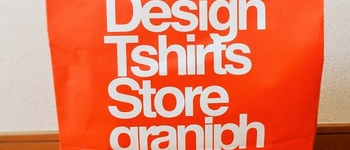 グラニフ2019福袋の内容を公開!Tシャツ&スウェット写真ネタバレ