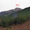 兵庫県朝来市の青倉山(810.5m)