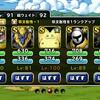 level.192【悪魔系縛り】楽園・凶チャレンジレベル3
