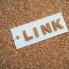 LinkSwitch(リンクスイッチ)でクリックが倍増して利益も上がったんで書いてみようと思う。