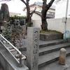 鶴橋の地名由来。生野区にある猪甘津橋こと「つるのはし跡」を訪れた!【大阪府大阪市】