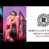 【REBECCA LIVE TOUR 2017 LIVE VIEWING】感動しかない。感動をありがとう!