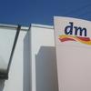 【赤ちゃん連れなら所在地確認!】ママに嬉しいドイツのドラッグストア『dm』の実力