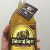 どんなお酒よりもハチミツ酒が美味しいと思うんだ。