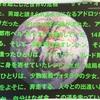 【ネタバレ映画感想】エウレカセブン ハイエボリューション1