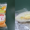 5月前半に食べた菓子パン