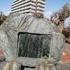 兵庫県立考古博物館にて