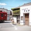 貴志川線の踏切