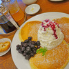 スイーツデコと先日食べた絶品ブルーベリーパンケーキ
