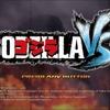 PS4「ゴジラ-GODZILLA-VS」レビュー!全怪獣プレイアブル化!完全版だが完全にはまだ遠い!
