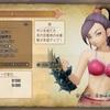 【ドラゴンクエストⅪ】マルティナのあぶない水着鑑賞会【Dragon QuestⅪ/RPG】