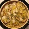 台湾の酸っぱ発酵鍋