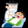 歯医者とりあえずオワタ。