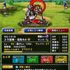 level.1486【雑談・育成】スラ忍衆・花形育成とガチャ、他