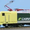Roco 63688 FN Cargo ES 64 F4-088 その2