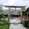 京都 車折神社で茅の輪くぐりをしてきました!~参拝手順があるのをご存知ですか?~