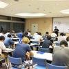 【運行管理者試験対策講座】お申込み状況(6/22現在)