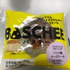 ローソンのバスク風チーズケーキ「バスチー」が最高に美味しかった!