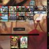 Dominion Online 対戦録 609