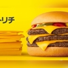 マクドナルド「トリチ」を食べた感想。チーズバーガーとダブルチーズバーガーとの違いは?