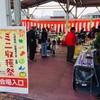 九州産直生産者の会 ミニ収穫祭