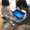 【4/7(土)】民間学童保育「ヒトノネ」春休みバージョン完了!