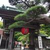 小雨ぱらつく6月の鎌倉散策