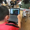 5年生:理科 タブレットで川の上流と下流を見比べる