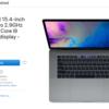 米国内でMacbookPro 15インチ Vega搭載モデルの整備済製品の販売が開始