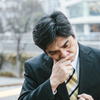 これで仕事のストレス軽減 【忘れっぽい上司への対処法】