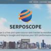 無料のGoogle検索順位チェックツール「SERPOSCOPE」が最強