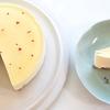 「梅のレア(令和)チーズケーキ」