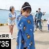 今月の少女探究 #735 (LOONA TV #735)日本語字幕